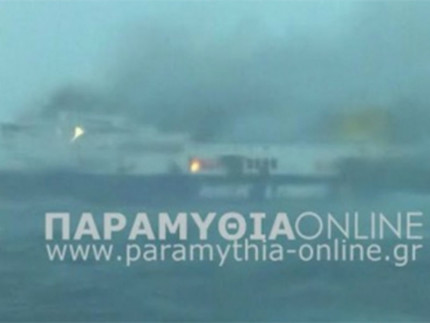 Traghetto Norman Atlantic in fiamme