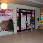 Il centro massaggi orientali sequestrato a Senigallia dalla Polizia