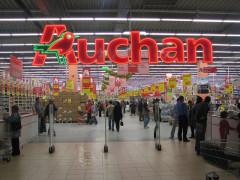 Centro commerciale Auchan di Ancona