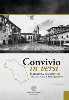 La copertina dell'antologia di poesia nelle Marche di Lorenzo Spurio