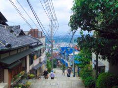 Città giapponese di Ikoma