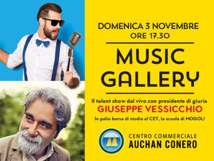 Music Gallery al Centro Commerciale Auchan Conero