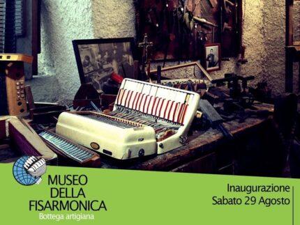 Museo della Fisarmonica a Castelfidardo