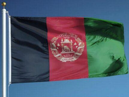 Bandiera dell'Afghanistan